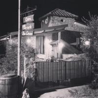 Locanda  San Cipriano